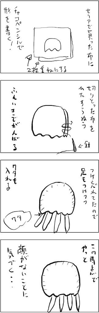 f:id:yanoyu22:20190106210133j:image