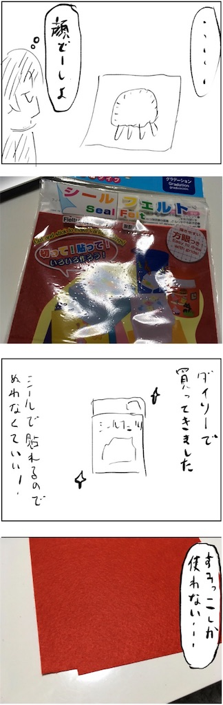 f:id:yanoyu22:20190107203649j:image