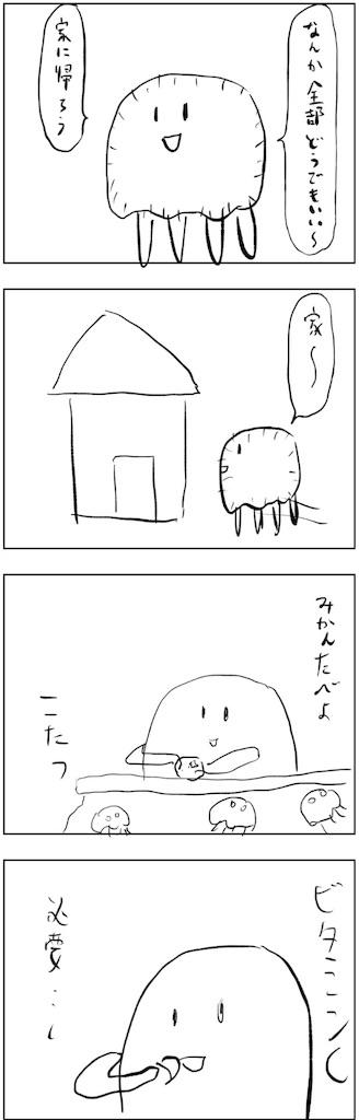 f:id:yanoyu22:20190112021357j:image