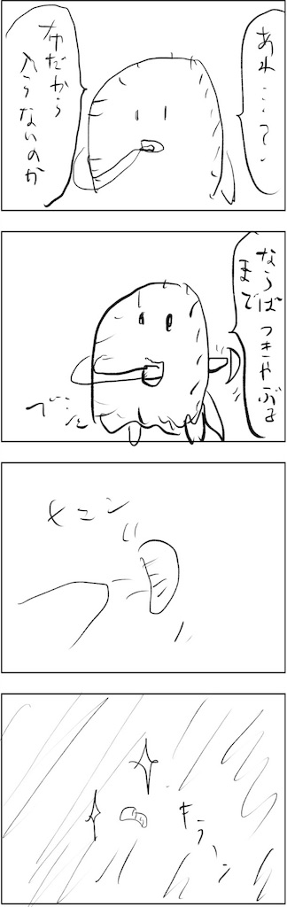 f:id:yanoyu22:20190112021405j:image