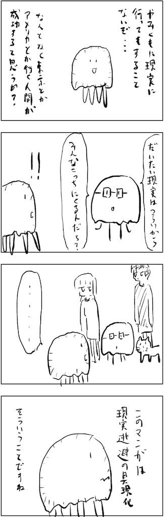 f:id:yanoyu22:20190113164457j:image