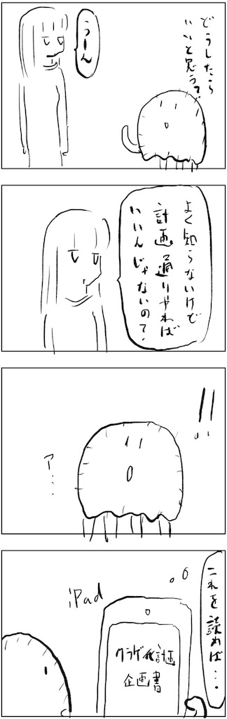f:id:yanoyu22:20190113170644j:image