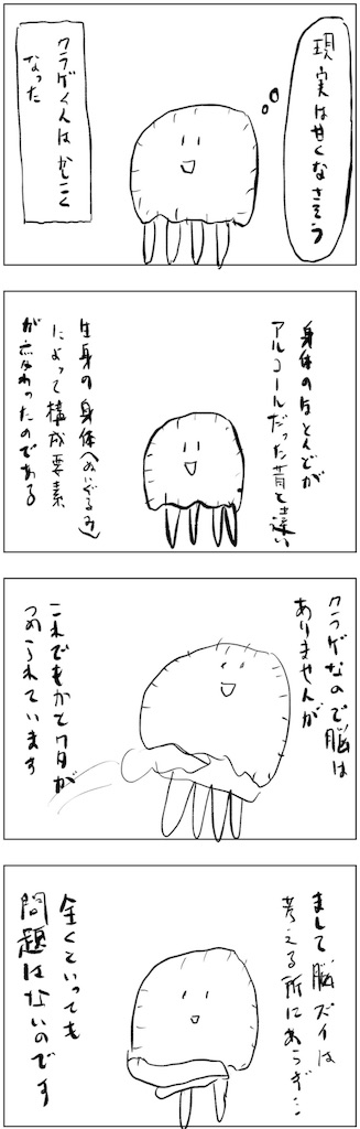 f:id:yanoyu22:20190113171244j:image