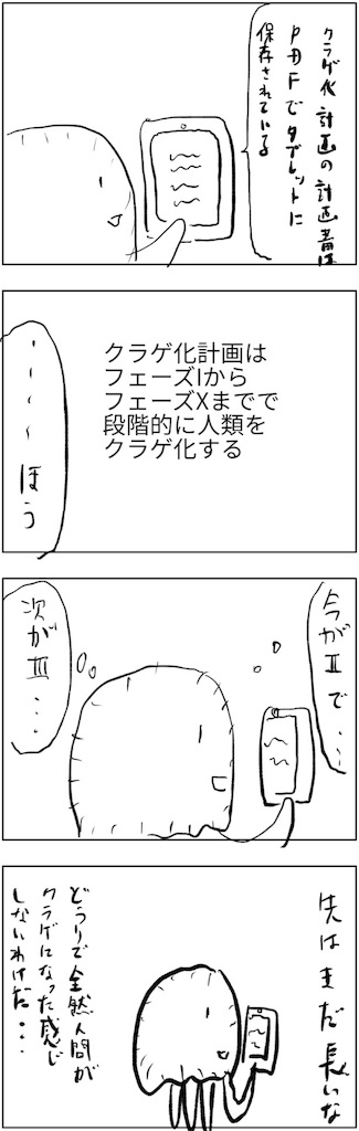 f:id:yanoyu22:20190113173223j:image