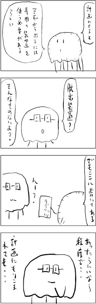 f:id:yanoyu22:20190115214006j:image