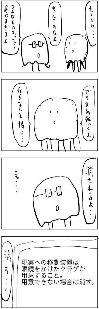 f:id:yanoyu22:20190115214014j:image