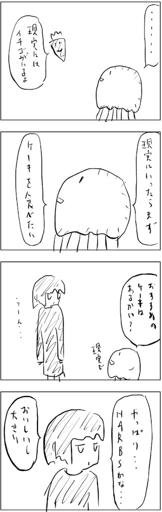 f:id:yanoyu22:20190118220252j:image