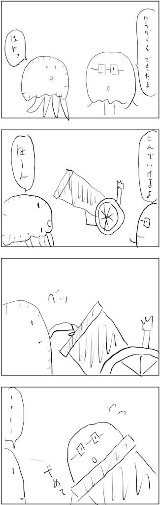 f:id:yanoyu22:20190121213743j:image