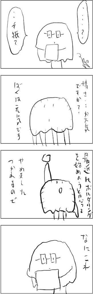 f:id:yanoyu22:20190123212933j:image