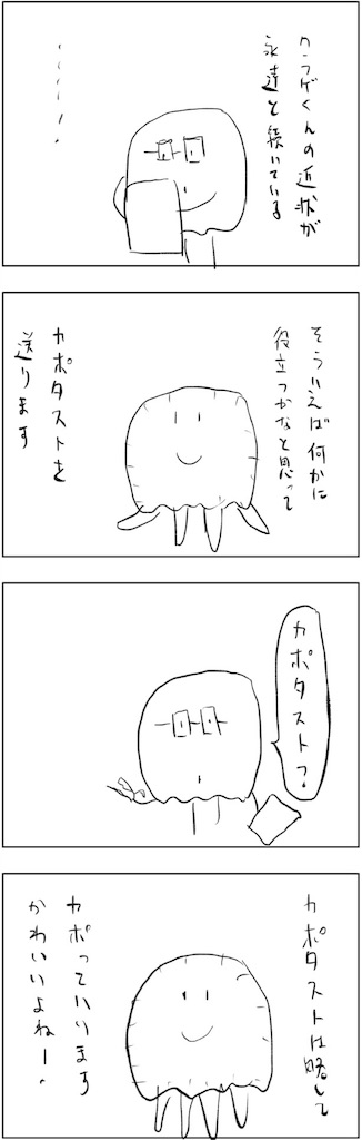 f:id:yanoyu22:20190123214726j:image