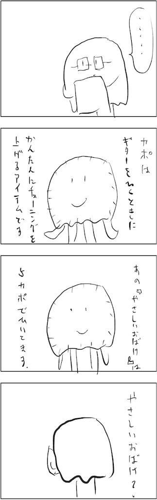 f:id:yanoyu22:20190123214734j:image