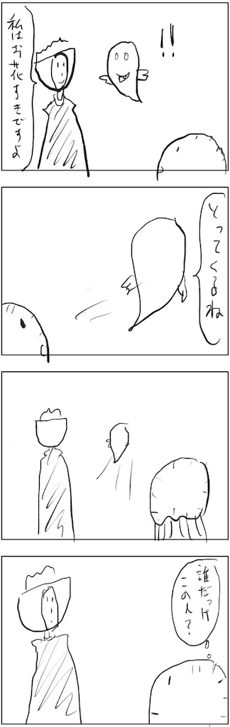 f:id:yanoyu22:20190126184331j:image