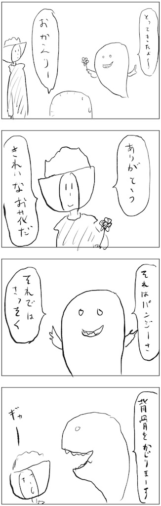 f:id:yanoyu22:20190127183120j:image