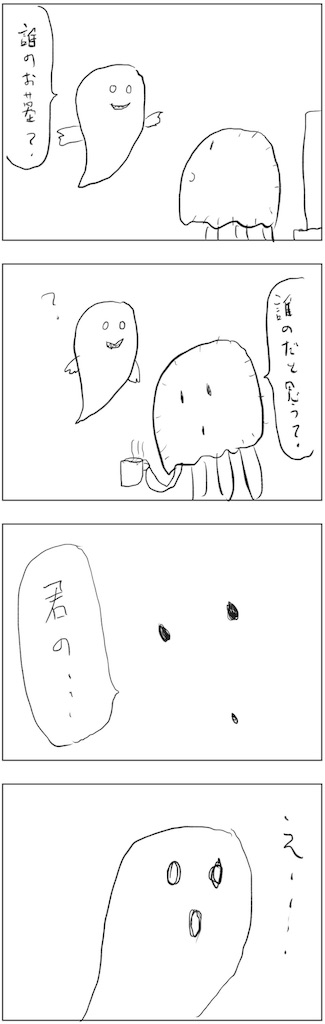 f:id:yanoyu22:20190128202110j:image