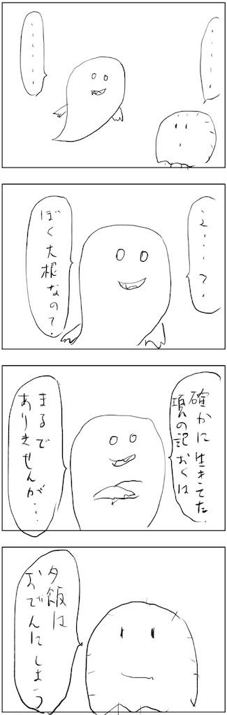 f:id:yanoyu22:20190131223033j:image