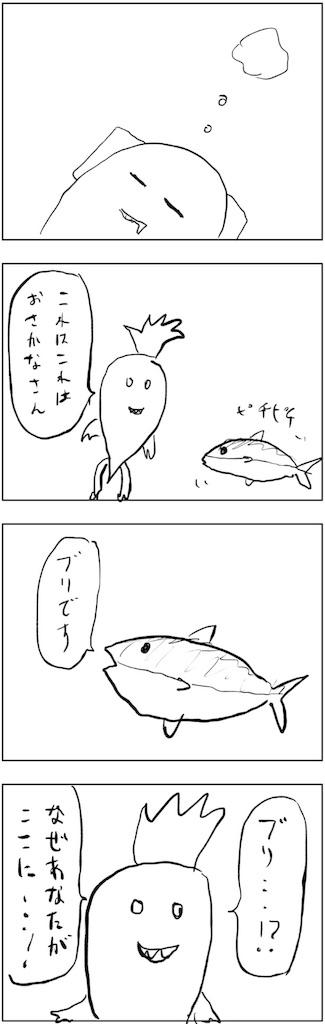 f:id:yanoyu22:20190203194130j:image