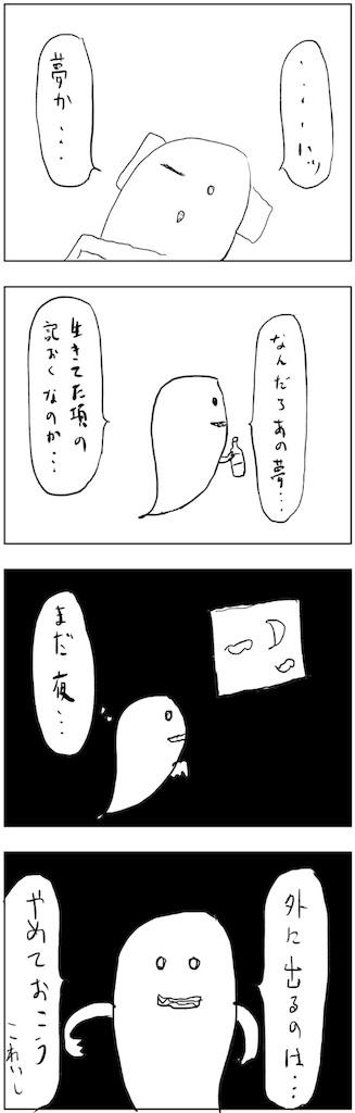 f:id:yanoyu22:20190203231357j:image