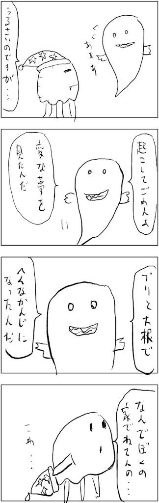 f:id:yanoyu22:20190203231404j:image