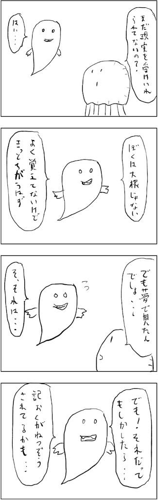 f:id:yanoyu22:20190204215839j:image