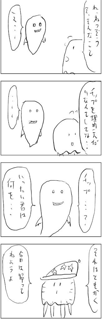 f:id:yanoyu22:20190204215846j:image
