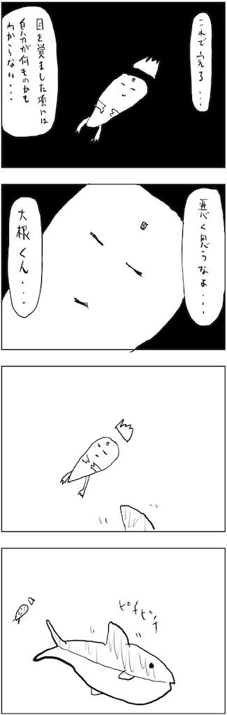 f:id:yanoyu22:20190205211912j:image