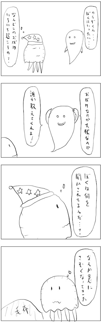 f:id:yanoyu22:20190208185134j:image