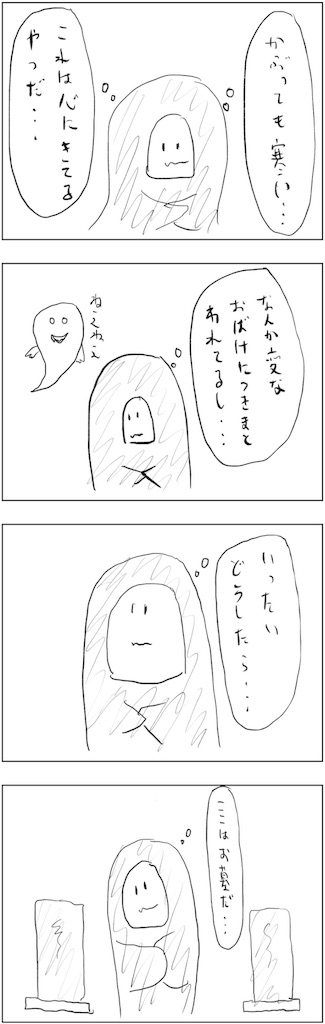 f:id:yanoyu22:20190208185145j:image