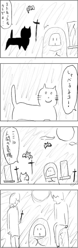 f:id:yanoyu22:20190208214749j:image