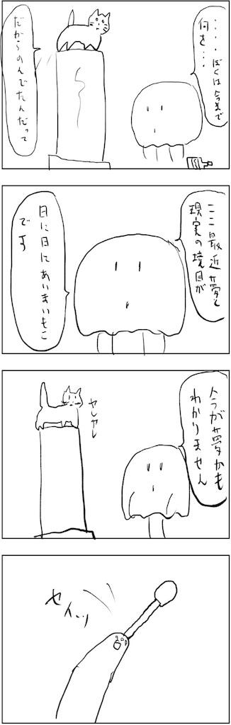 f:id:yanoyu22:20190210111554j:image
