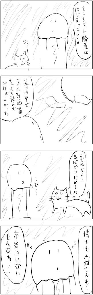 f:id:yanoyu22:20190211182641j:image