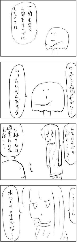 f:id:yanoyu22:20190211201051j:image