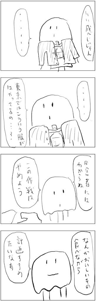 f:id:yanoyu22:20190212221257j:image