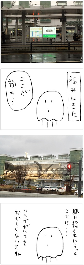 f:id:yanoyu22:20190214010802j:image