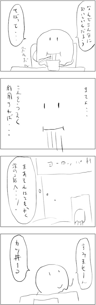 f:id:yanoyu22:20190217184942j:image