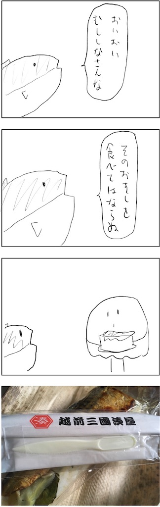 f:id:yanoyu22:20190219201852j:image