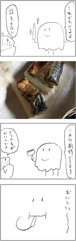 f:id:yanoyu22:20190219201903j:image