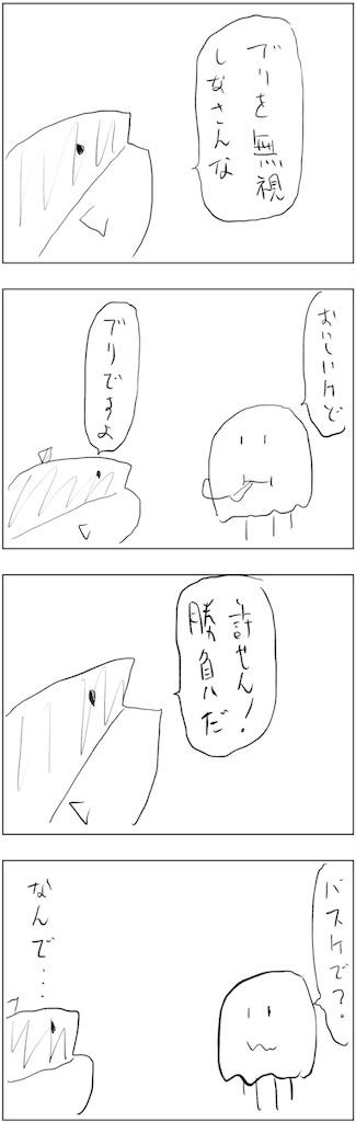 f:id:yanoyu22:20190220213914j:image