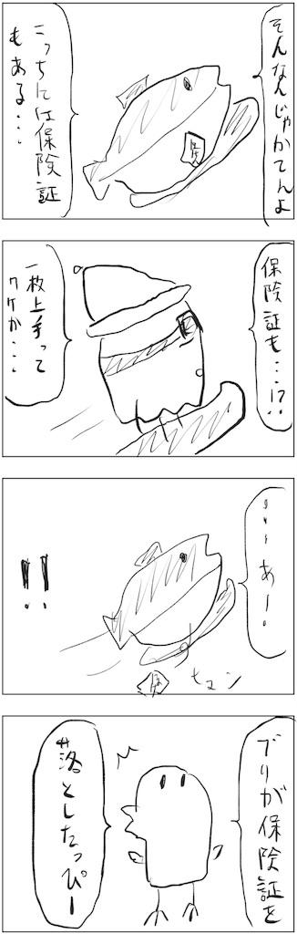 f:id:yanoyu22:20190222224333j:image