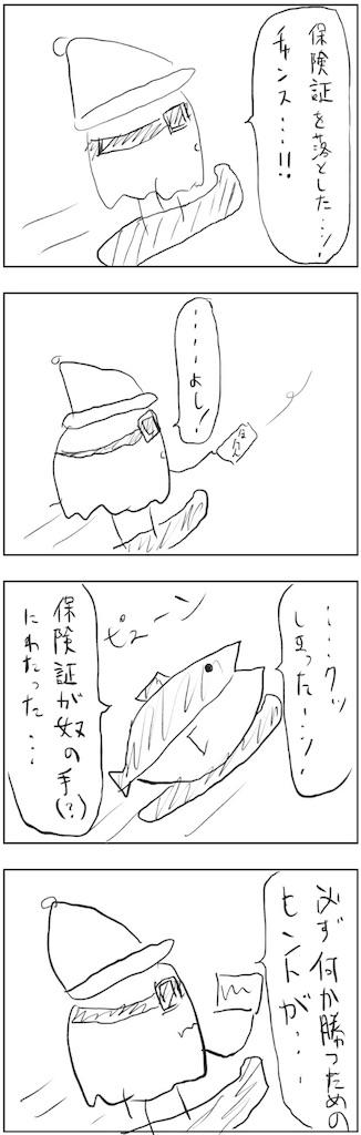 f:id:yanoyu22:20190223181415j:image