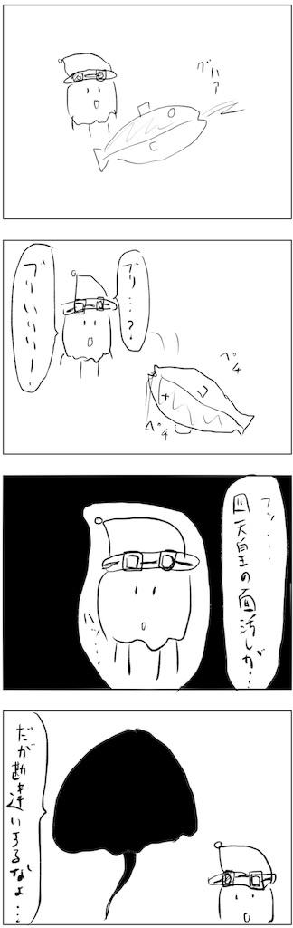 f:id:yanoyu22:20190225224115j:image