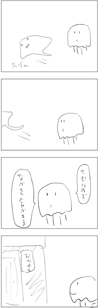 f:id:yanoyu22:20190226222209j:image