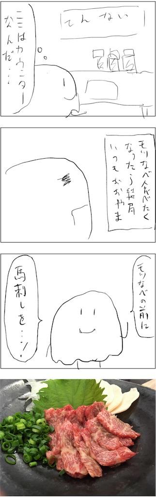f:id:yanoyu22:20190226222238j:image