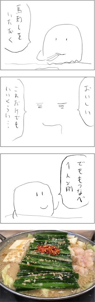 f:id:yanoyu22:20190227223051j:image