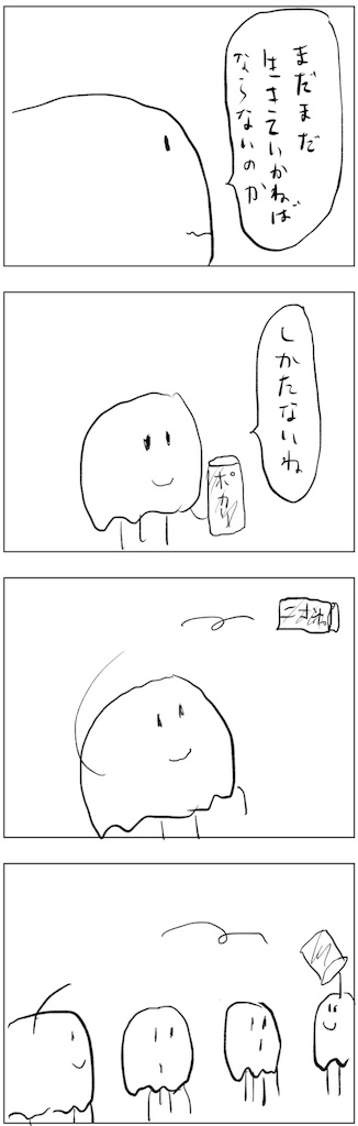 f:id:yanoyu22:20190301131457j:image
