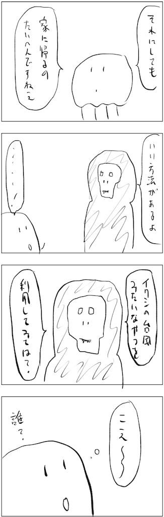 f:id:yanoyu22:20190305193528j:image