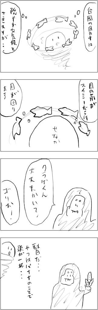 f:id:yanoyu22:20190306162310j:image