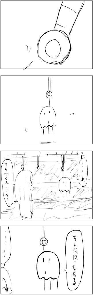 f:id:yanoyu22:20190307214423j:image