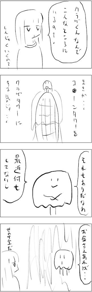 f:id:yanoyu22:20190307214450j:image