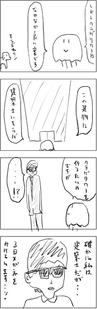 f:id:yanoyu22:20190308235301j:image