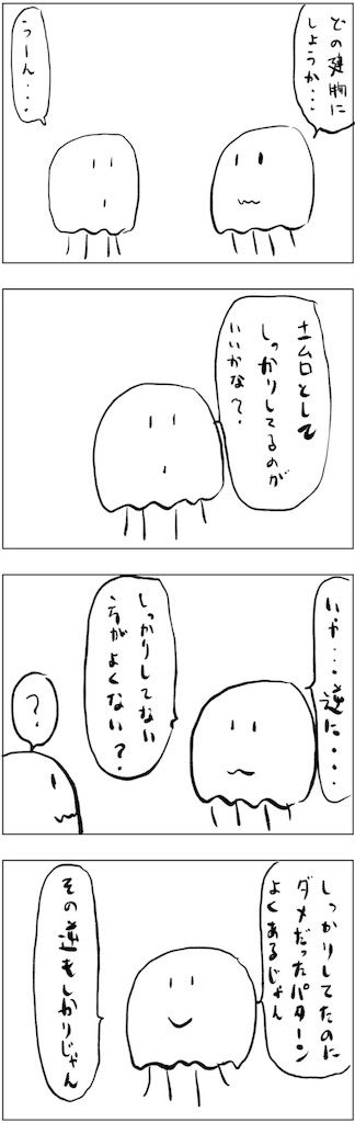 f:id:yanoyu22:20190310234956j:image